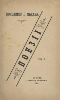 book-20984