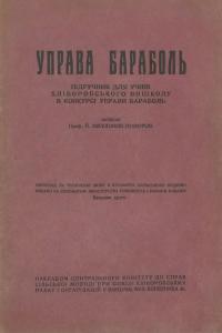 book-20985