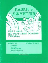 book-20991