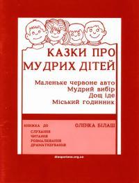 book-20992