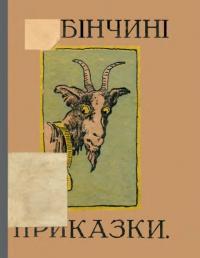book-20993