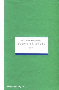 book-20997