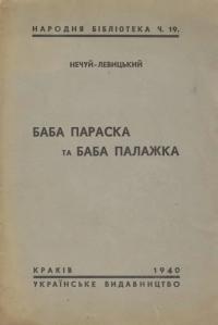 book-20999