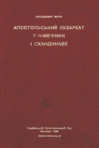 book-21011