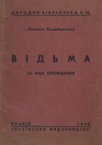 book-21014