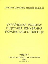book-21022