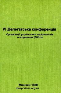 book-21041