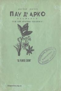 book-21042