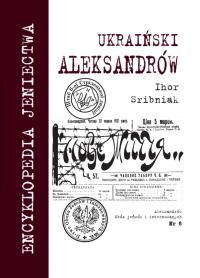 book-21046