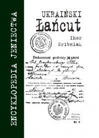 book-21047