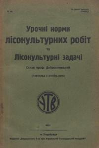 book-21052