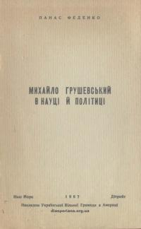 book-21053