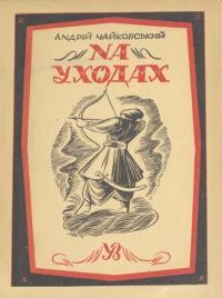 book-21054