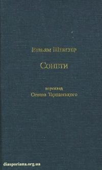 book-21055