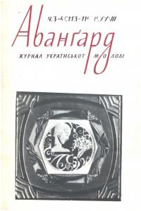 book-21065