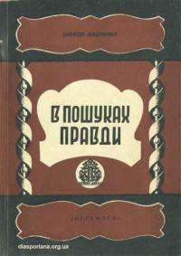 book-21069