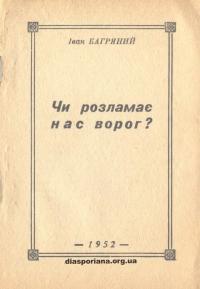 book-21070