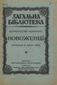 book-21071