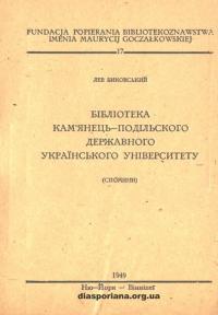 book-21072