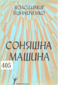 book-21074