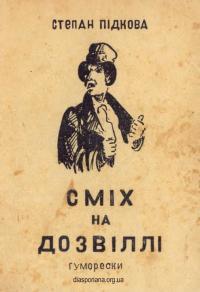 book-21080