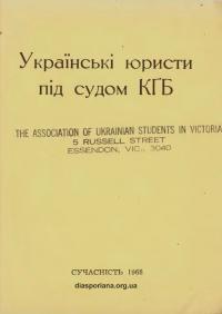 book-21083