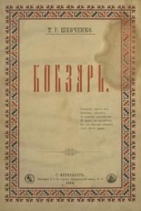 book-21085
