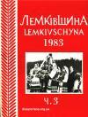 book-21089