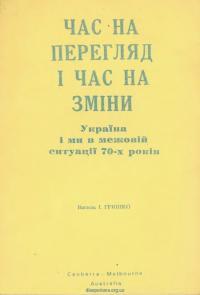 book-21090
