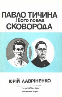 book-21101