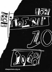 book-21105
