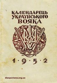 book-21112