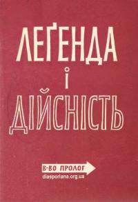 book-21114