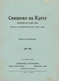 book-21121