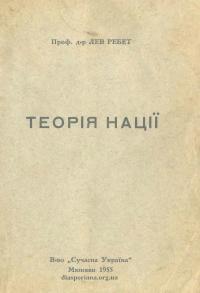 book-21126
