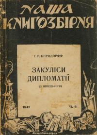 book-21139