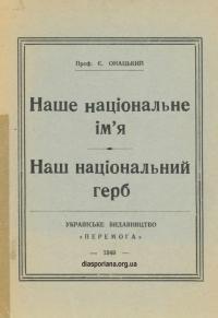 book-21148