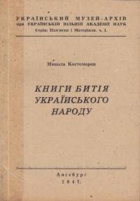 book-2115
