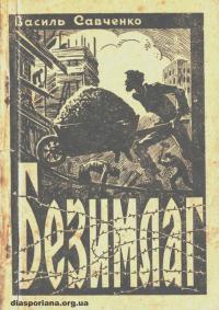 book-21152