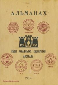 book-21154