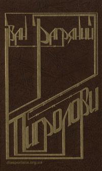 book-21157