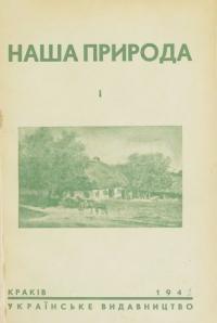 book-21158