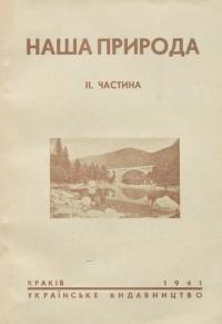 book-21159