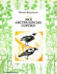 book-21162