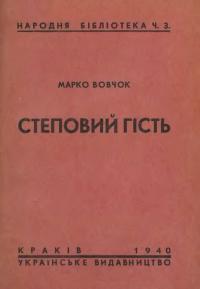 book-21165