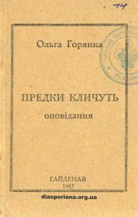 book-21166