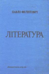 book-21172