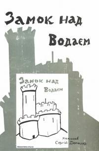 book-21180