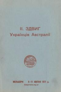 book-21181