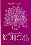 book-21189